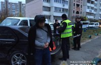 В Киеве банда квартирных воров при побеге протаранила 10 автомобилей и сбила двух полицейских