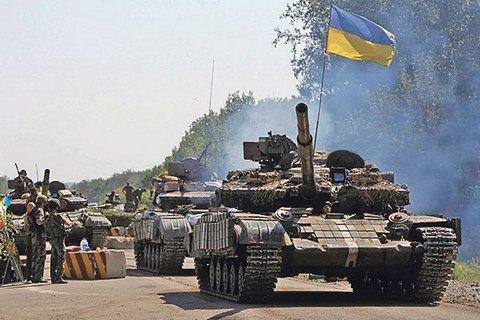 Силы АТО завершили отвод танков в Луганской области
