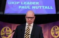 Британские евроскептики избрали нового лидера
