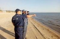 В Донецкой области четвертый день ищут рыбаков, пропавших в море возле Широкино