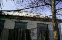 Штаб АТО показал последствия обстрела поселка Подлесное