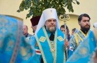 Вселенский патриархат сохранил епархии за Симеоном и Александром