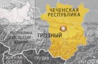 В спецоперации на Кавказе погибли 17 полицейских