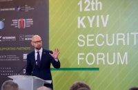 Яценюк назвав реперні точки для переможця президентських виборів