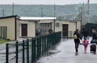 Рада скасувала штрафи для мешканців ОРДЛО за порушення порядку в'їзду-виїзду
