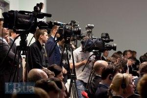 Журналистов не пускают на заседание бюджетного комитета