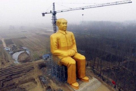 В Китае демонтировали 36-метровый памятник Мао Цзедуну