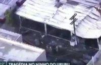 На базі одного з найпопулярніших бразильських футбольних клубів сталася пожежа - 10 людей загинули