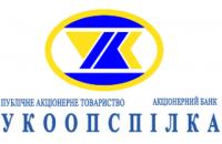 """Бывшего главу банка """"Укоопсоюз"""" будут судить по обвинению в растрате $1,2 млн"""