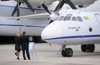 Державіаслужба України заборонила будь-які польоти в Лівію