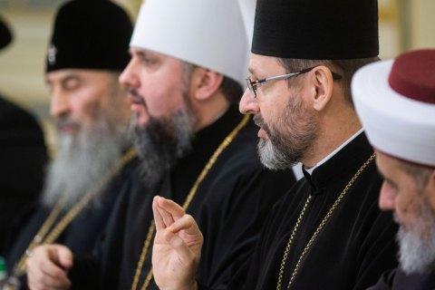 Рада церков закликала долучитися до загальної молитви за збереження сім'ї та України 17-19 вересня