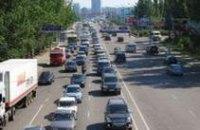 К приезду Януковича дороги в Днепропетровске не перекрывали