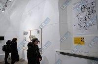 Могилянский Центр визуальной культуры возобновил работу