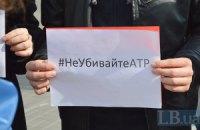 У Сімферополі провели обшук у колишнього оператора ATR, який критикував Росію
