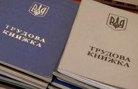 Новий законопроєкт про працю посилює права працівників - Милованов