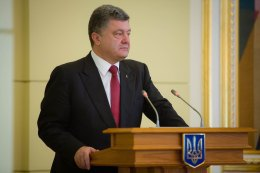Порошенко: Україна прийме гуманітарну допомогу, але без військового супроводу