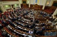 Новий прем'єр чи дострокові вибори: чого насправді хочуть політики