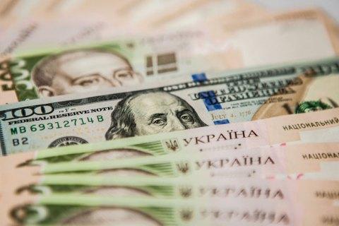 Украина планирует за год сократить госдолг до 52% от ВВП