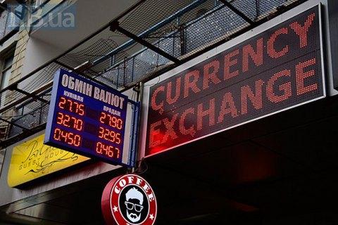 Украинцам с 7 февраля разрешат менять валюту онлайн