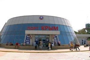 Керченську переправу закрито через шторм