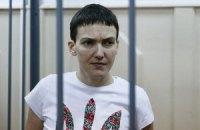 Савченко відмовилася від бульйону на користь соків
