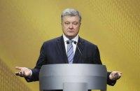 """Порошенко дорікнув """"відомим"""" кандидатам у президенти причетністю до розвалу армії"""