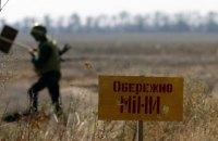 Російські найманці мінують поля і дороги на сході України