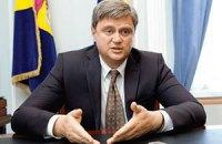 Глава Киевоблсовета подал в отставку