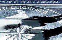 Сенат США опублікував звіт про тортури в ЦРУ
