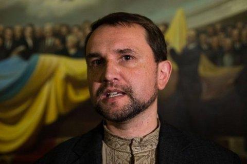 В'ятрович закликав Раду прийняти заяви про політичну оцінку Революції Гідності