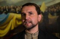 Вятрович призвал Раду принять заявления по политической оценке Революции Достоинства