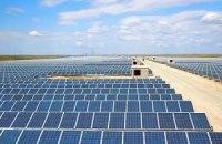 Компания Activ Solar построила солнечную электростанцию