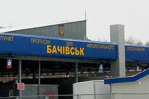 """Пограничникам, пострадавшим при взрыве на в """"Бачевске"""", вручат госнаграды"""