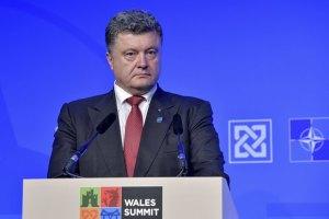 Страны НАТО помогут Украине оружием, - Порошенко
