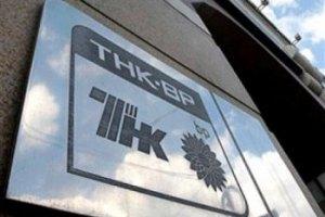 ТНК-ВР может заняться добычей газа в Украине