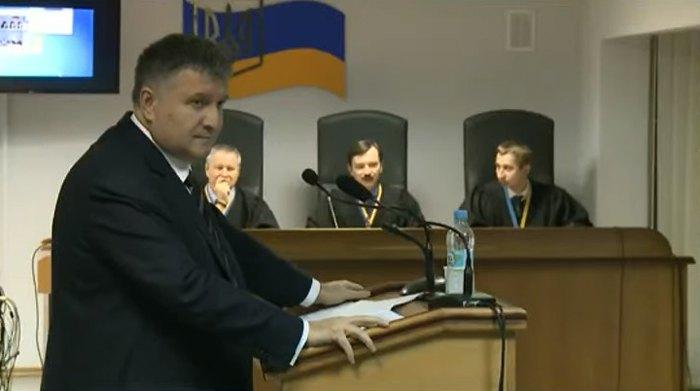 Арсен Аваков під час засідання