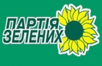 Партия зеленых надеется преодолеть 5%-барьер на выборах