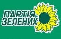 ЦВК зареєструвала кандидатів від Партії зелених