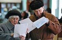 У Януковича торопят с пенсионной реформой