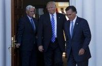 Трамп рассматривает Митта Ромни на пост госсекретаря США