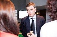 В Раде сообщили об отставке главы ФГИ