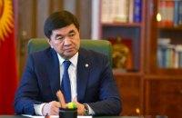 Прем'єр Киргизстану подав у відставку через корупційний скандал