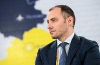 РНБО доручила Кабміну покласти обов'язки голови Укрзалізниці на міністра інфраструктури