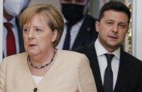 Ангела Меркель і Орден Свободи