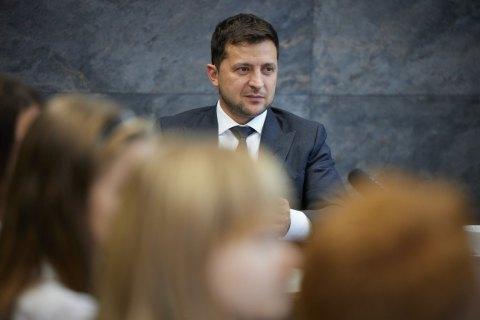 Зеленський створив Раду з молодіжних питань