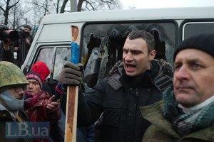 Кличко хоче залучити до переговорів із Януковичем міжнародних посередників