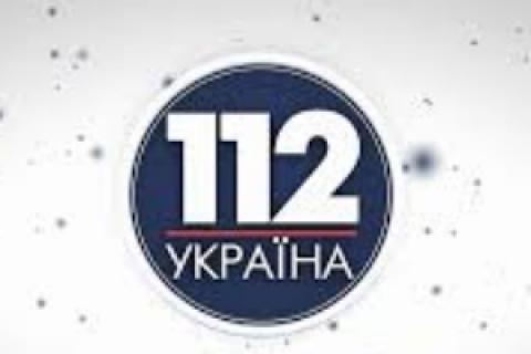 """Не загубіть """"112 Україна"""" в мережі каналів"""