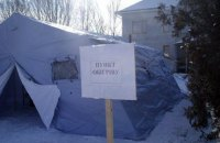 Через різке похолодання в Україні розгортають мережу пунктів обігріву