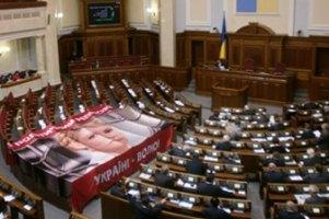 Депутати не схотіли відпускати Тимошенко в Європу