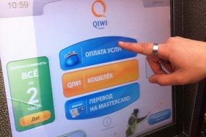 Qiwi избавилась от сети платежных терминалов в Украине